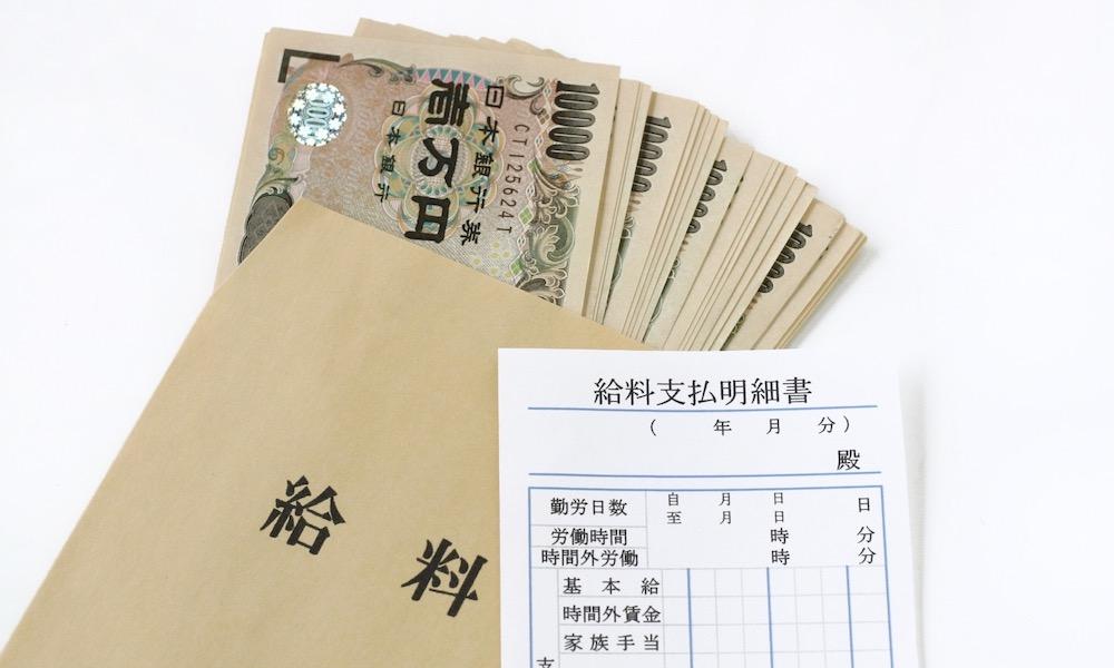 扶養の範囲内で働いた場合の給料の手取り金額