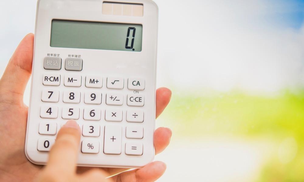 ふるさと納税の返礼品が50万円以下の場合一時所得0