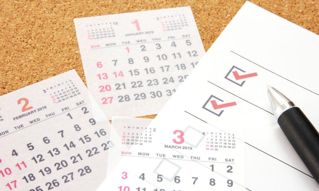 固定資産税は1月1日現在の所有者に課税