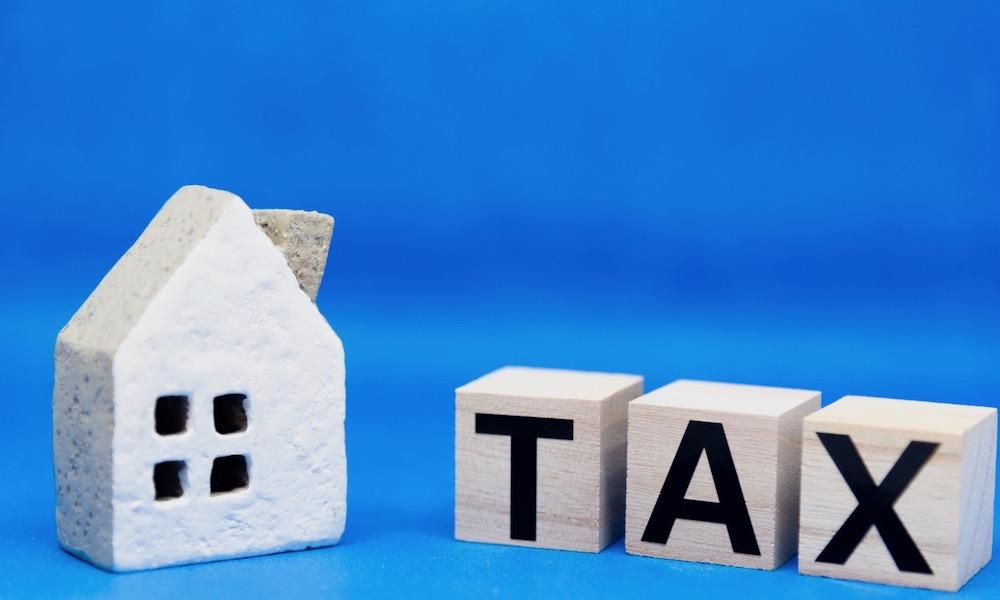 家の固定資産税